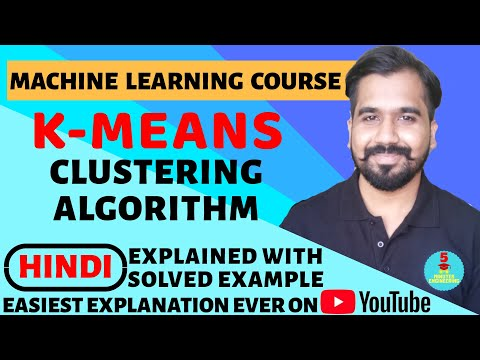 K means Clustering Algorithm Explained With an Example Easiest And Quickest Way Ever In Hindi