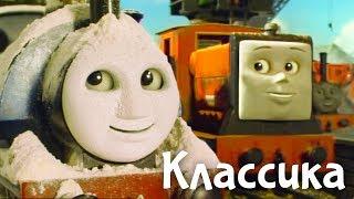 Мультик про паровозики. Томас и большая неразберих...