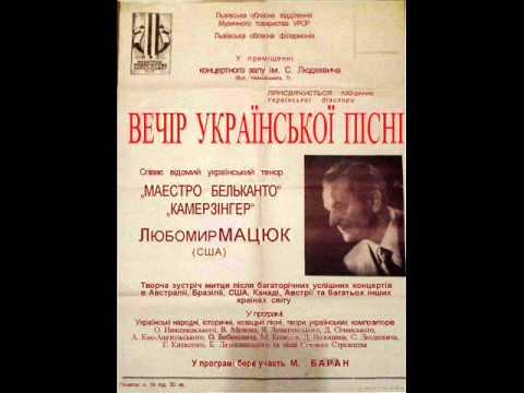 Lubo Maciuk Radio Lviv