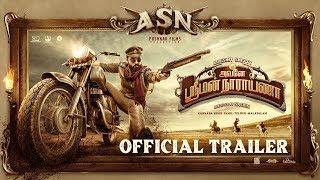 Avane Srimannarayana (Tamil) – Official Trailer Reaction