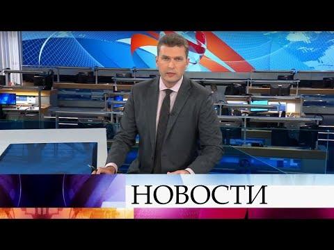 Состоялся телефонный разговор главы МИД России Сергея Лаврова с госсекретарем США Майклом Помпео.
