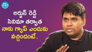 Music Director Radhan Opens Up About his Career | Talking Movies with iDream | iDream Telugu Movies