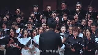 Four Rhymes of Nostalgia 乡愁四韵 - Shanghai Hyperbolic Singers, etc.