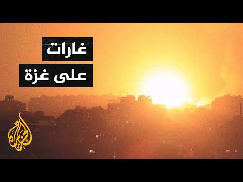 غزة.. طيران الاحتلال يشن غارات على موقعين للمقاومة الفلسطينية  - نشر قبل 9 ساعة