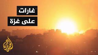 غزة.. طيران الاحتلال يشن غارات على موقعين للمقاومة الفلسطينية