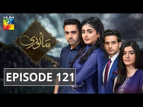 Sanwari Episode #121 HUM TV Drama 11 February 2019