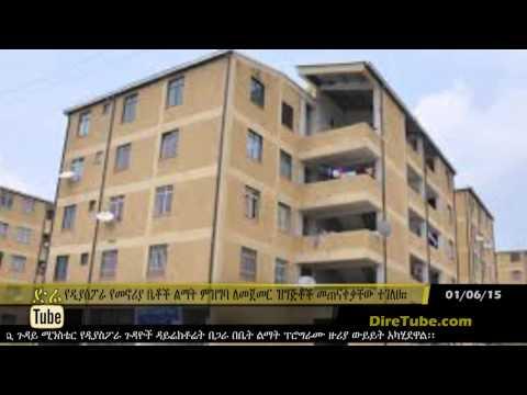 DireTube News - Diaspora Housing Registration in Final Stage