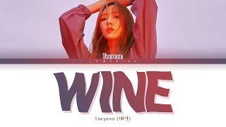 Taeyeon - Wine