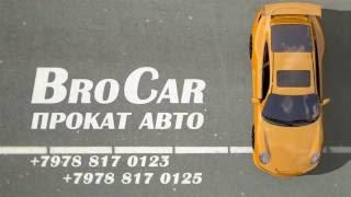 видео фирмы по прокату автомобилей