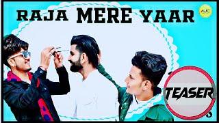 Raja Mere Yaar   Teaser   apna up culture   Vipin Foji   Mavi Dadri Wala