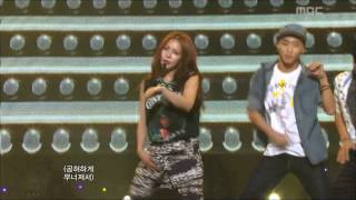Video BoA(with.Eun Hyuk) - Only One, 보아(with.은혁) - 온리원, Music Core 20120901 download MP3, 3GP, MP4, WEBM, AVI, FLV Juli 2018