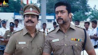 Singam (Yamudu 2) Movie Scenes | Surya Knows about Rahman & Mukesh Rushi Deal | Latest Telugu Scenes