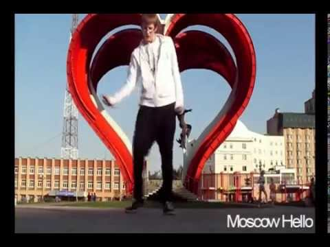 Moscow Hello     От Наро фоминска