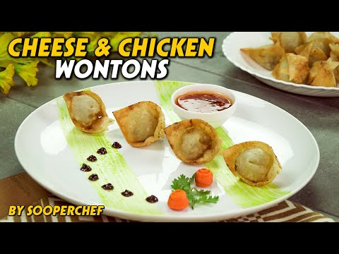 Cheese Wontons | Chicken Wontons Recipe with Cheese Flavor | SooperChef