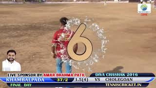 cholegoan vs khambalpada full match diva chashak 2016 dombivali diva