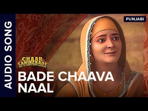 Bade Chaava Naal | Full Audio Song | Chaar Sahibzaade: Rise Of Banda Singh Bahadur