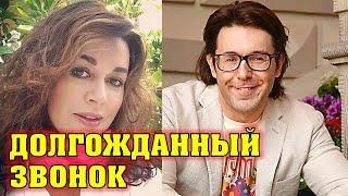 Анастасия Заворотнюк вышла на связь с Андреем Малаховым