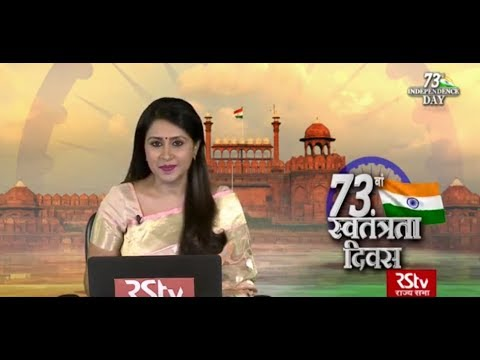 Hindi News Bulletin | हिंदी समाचार बुलेटिन – August 15, 2019 (8 pm)