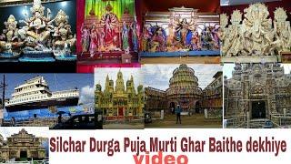 2018 Durga Puja Silchar Murthy and pendle Ghar Baithe video Dekhi