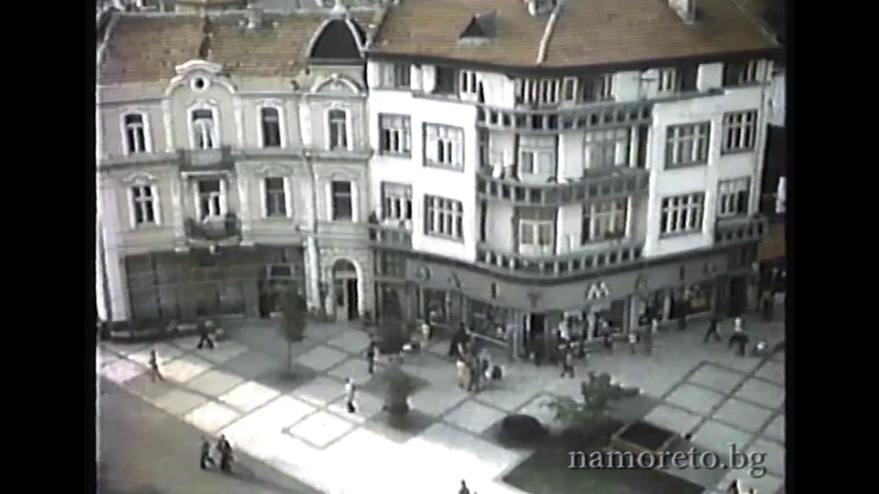 Архивни кадри: Вижте как изглеждаше Бургас през 70-те години на XX век!