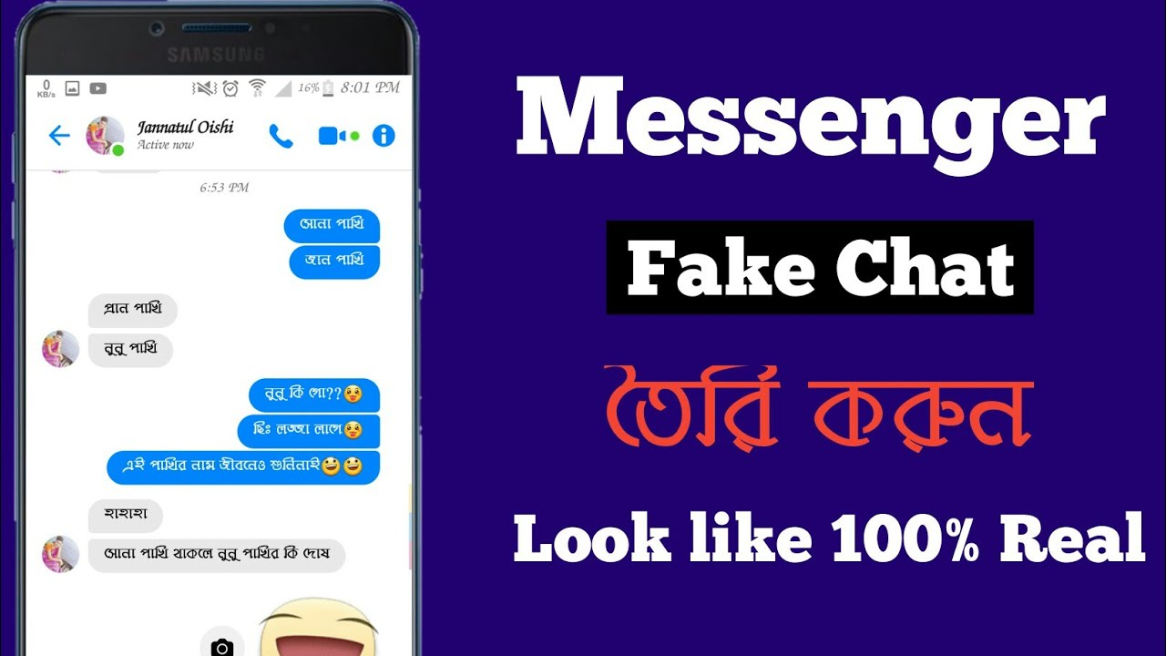 How To Make Facebook Messenger Fake Chat In 2019 Bangla by
