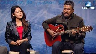 Suman Sanga 22 Dec - Nhyoo Bajracharya & Deeksha Thapa