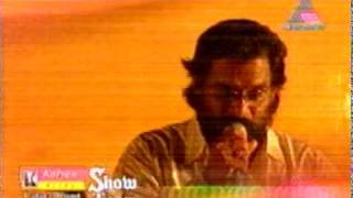 Dr. K.J Yesudas Sings -Ezhu Swarangalum.DAT