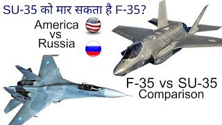 SU 35 vs F 35 comparison 2018, dogfight, in action, strength,fighter jet, vertical take off