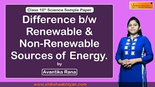 Q14 Difference between renewable & non-renewable sources of energy.- #CBSE Class 10 Science