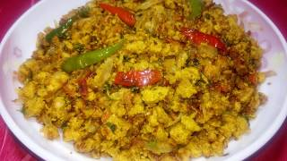 মাছের ডিম ভাজি - Fish Egg Bhaji Recipe - Rui Fish Egg Fry - Dhaba Style Macher Anda Fry