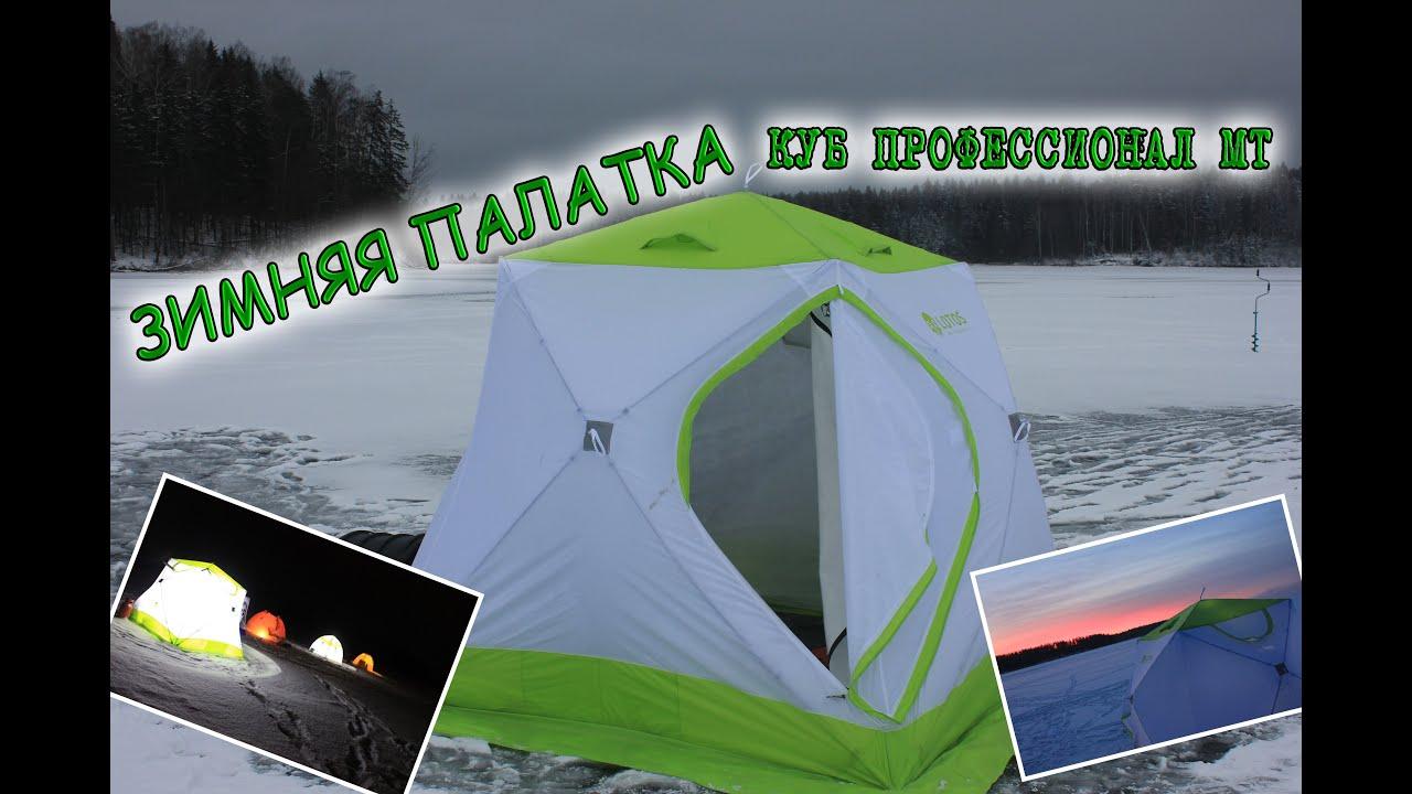 Палатка для рыбалки ranger nb 3589 (ra 6601) – купить на ➦ rozetka. Ua. ☎: (044) 537-02-22, 0 (800) 303-344. Оперативная доставка ✈ гарантия.