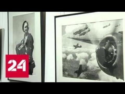 В Екатеринбурге показали снимки летописца Великой Отечественной - Евгения Халдея - Россия 24