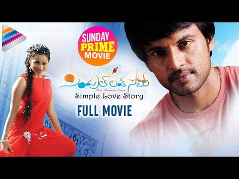 Simple Love Story 2018 Telugu Full Movie | Dhanraj | Latest Telugu Full Movies | Sunday Prime Video