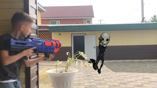 Nerf Game Bogdan vs alien Нерф игра Богдан против Пришельца