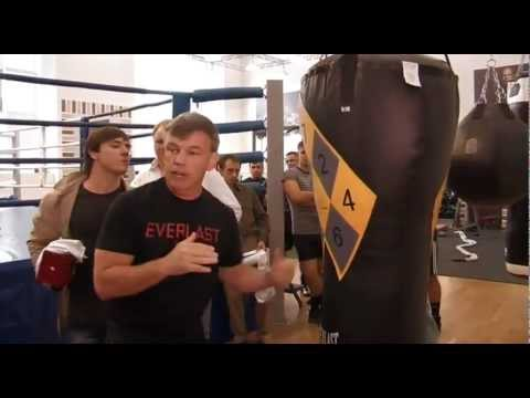 THE TEDDY ATLAS WORKOUT SYSTEM