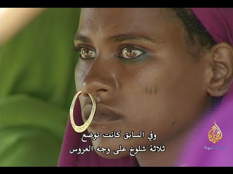 22d74e74d56de عرس البادية في السودان - YouTube