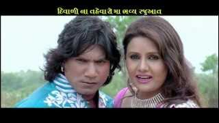 New Gujarati Film Promo Official | Patan Thi Pakistan Theatrical Trailer 2