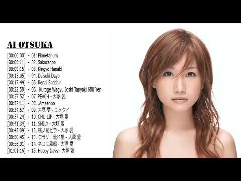 Ai Otsuka Greatest Hits    愛大塚のベストソング