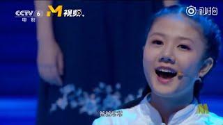 厦门六中合唱团演绎《鱼歌》【第32届金鸡奖开幕式 | 20191119】