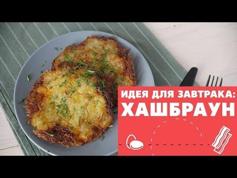 100 горячих блюд на День Рождения - праздник со вкусом