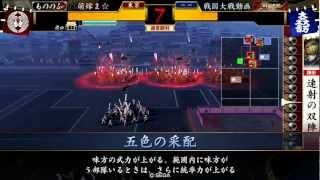 戦国大戦 魚津城の戦い (雑賀鉄砲単)VS 五色の采配
