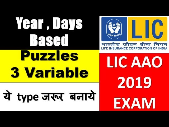 Most Expected LIC AAO EXAM Puzzle || Days , Year Based 3 Variable Question (Expected Question)