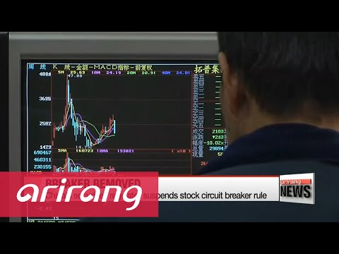 China's securities regulator suspends stock circuit breaker rule
