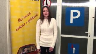 Строгалёва Дария  об учебе в Центральной автошколе Москвы