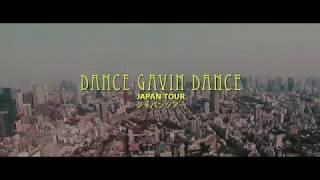 Dance Gavin Dance Japan 2018