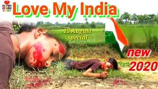 #new Desh Bhakti Video #15August Special Video Independenceday 2019= Sonu Rk