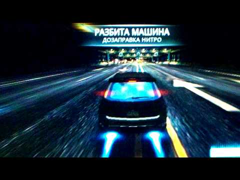 Need For Speed™ Most Wanted улучшение графики Samsung Galaxy Ace 2