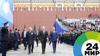 Zapętlaj Путин: Россия никогда не забудет мужество и самоотверженность солдат ВОВ - МИР 24 | Мир 24
