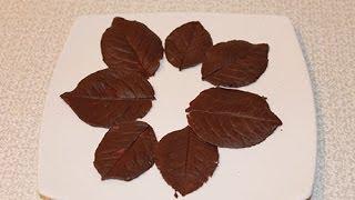 Шоколадные листики для торта