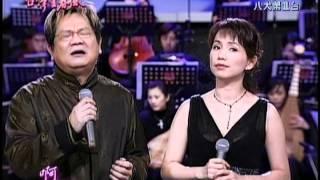 2005年12月初回放送/台湾語.